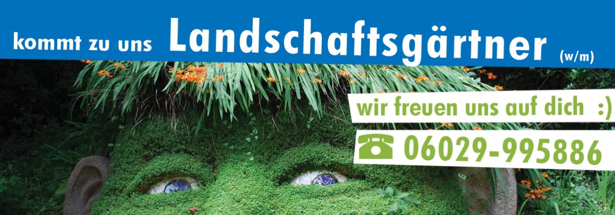 Stellenangebot Landschaftsgärtner w/m Heininger